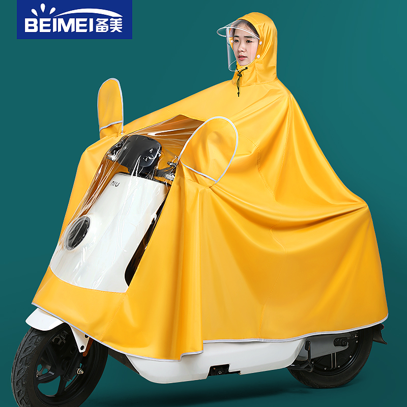 Electric battery motorcycle riding raincoat single double increase thickened men and women long body rain shower cover
