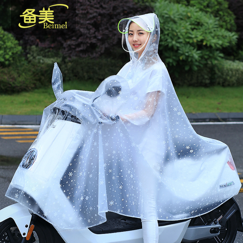 Ready-to-use electric motorcycle raincoat single female battery bike long body rain-proof riding special poncho