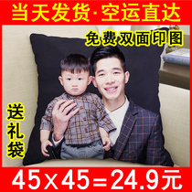 DIY to map custom-made can be printed double-sided real photo pillow female creative man rely on pillow birthday present