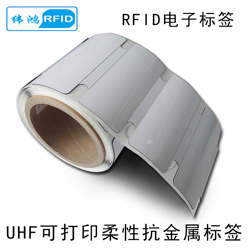 Printable Metal Resistant RFID Label Flexible UHF RF Electronic Label for Long Distance Fixed Asset Management