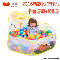 Aussie shooting Ocean Ball pool childrens indoor tent kids 0-1-2-3 years old childrens early education puzzle toys