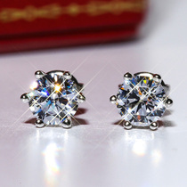 Chow Tai Fook platinum stud earrings Women PT950 simple temperament earrings 18K white gold six-claw diamond small earrings