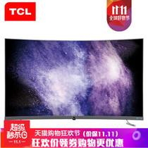 TCL 65P5 65 4K Ultra Узкий Тонкий MetalLicture Изогнутый телевизор Флагманский магазин Официальный флагман