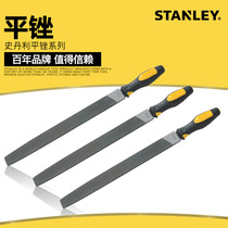 Stanley fitter file flat head flat file steel file contusion knife thin medium coarse tooth flat file 6 8 10 12 inch