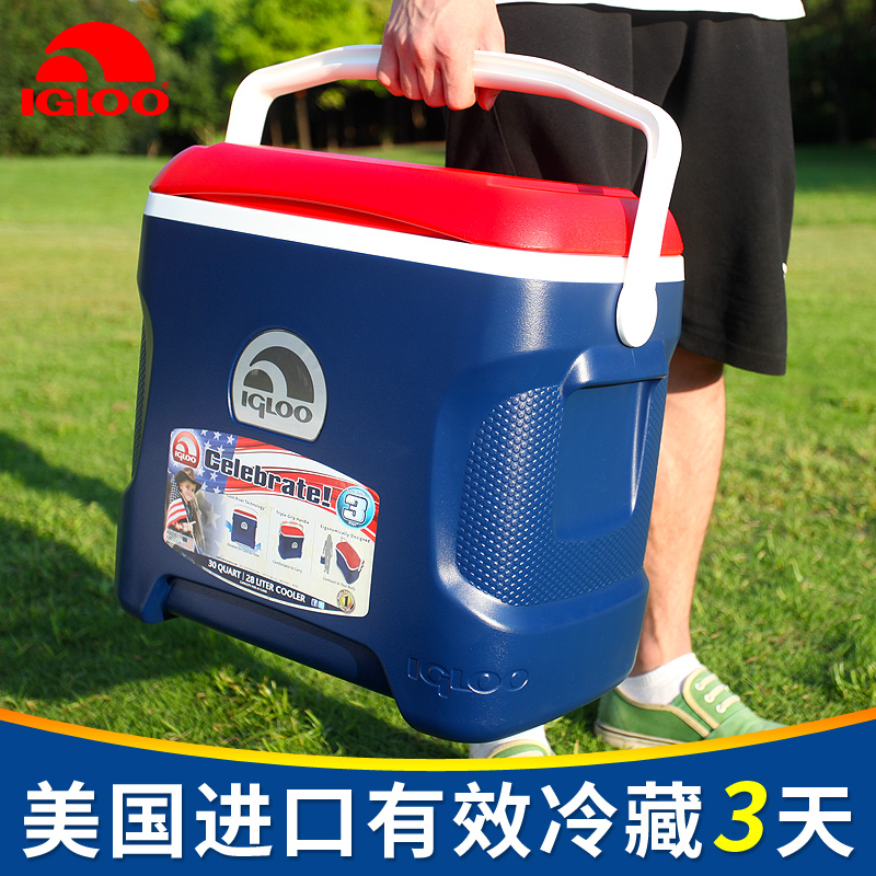 IGLOO Icola Thermal Insulation Box Refrigerator Household Car Outdoor Portable Breast-milk Transport Ice Bucket for Fishing Refrigerator