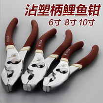 Force Arrow 6 inch 8 inch 10 inch Carp pliers labor-saving good sense double color adhesive national standard metric