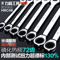 Force arrow Fast Ratchet wrench dual-use open plum wrench automatic wrench hardware Tool Board Gloves