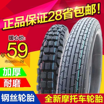 2 50 250 2 75 275 300 3 00-18-17 motocross tire casing front tire