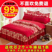 Sanding four piece bedspread bed skirt and red wedding quilt set 1.8/2.0m thickened double bedding