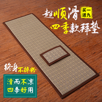 Four seasons of thick super smooth big worship pad big head worship pad worship Buddha pad worship confession pad 108 week mat home