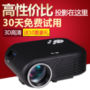 Cable flying office projector 3D mobile phone projector 1080P smart home theater wireless WiFi