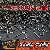 300 Isny imported fishhooks packed with barbed crucian carp and carp hooks and explosive hook package