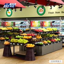 Industry God manufacturing Supermarket fruit shelf vegetable rack convenience store fruit rack fruits and vegetables rack Vegetable shop Display display frame