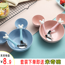 Baby Bend Training Spoon Tableware Learn to Eat Crooked Spoon Children Spoon Fork Baby Spoon Cute Stainless Steel