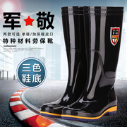 High boots and boots tube adult men kitchen water shoes in summer and winter boots with non slip wear cashmere tendon end
