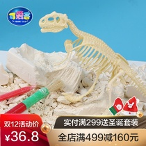 Cute guest dinosaur fossil archaeological excavation toys handmade DIY assembling model men and girls puzzle Creative Gifts