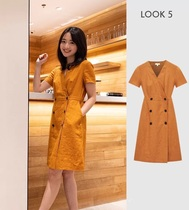 linen amber double-button edified dress