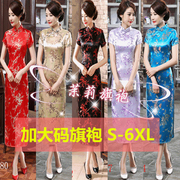Perform long gown cheongsam style G2016 spring and Autumn Festival of the New Retro show thin fashion dress up large code