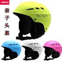 Male and female ski helmet children adult Phoebe baby elephant outdoor warm ear thick single double board ultra light outdoor head.