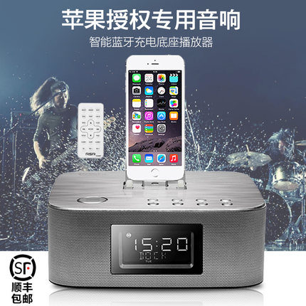 RSR DS406 Apple audio iphone8/7/6ipad charging base mobile phone player Bluetooth speaker sound