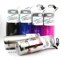 CamelBak Hump Better Bottle Eddy Suction Cup Stainless Steel Resin Variety