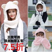 Hat scarf glove piece suit three female children bib thick warm winter male student cute plush