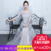 Grey evening dress 2017 new banquet annual meeting host dress female Bridesmaid clothes long Korean version of the elegant atmosphere