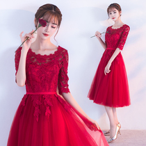 Spring Red Korean version pregnant wedding Toast dress