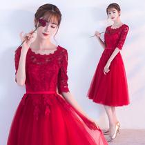 Spring Red Korean version maternity wedding toast Dress