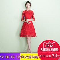 Red lace for thin Korean winter wedding clothes
