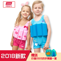 American childrens bathing suit girl boy conjoined baby girl baby swimsuit Child buoyancy Swimsuit colebaby