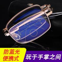 Old flower mirror men anti-blu-ray anti-fatigue HD folding portable old light glasses ultra-light old flower glasses girl