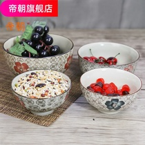Japanese-style ceramic bowl dinner bowl Home rice bowl soup noodle bowl small bowl and Japanese hand-painted tableware cherry blossom porcelain bowl set