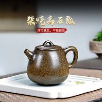 (Pan Yu) Yixing purple sand pot pure all-hand teapot with household Pan Yu Gulong kiln ancient law wood burning high stone lady