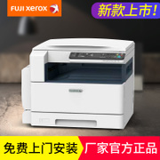 Fuji Xerox S2110n copier and laser color scanning A3 printer machine composite machine office