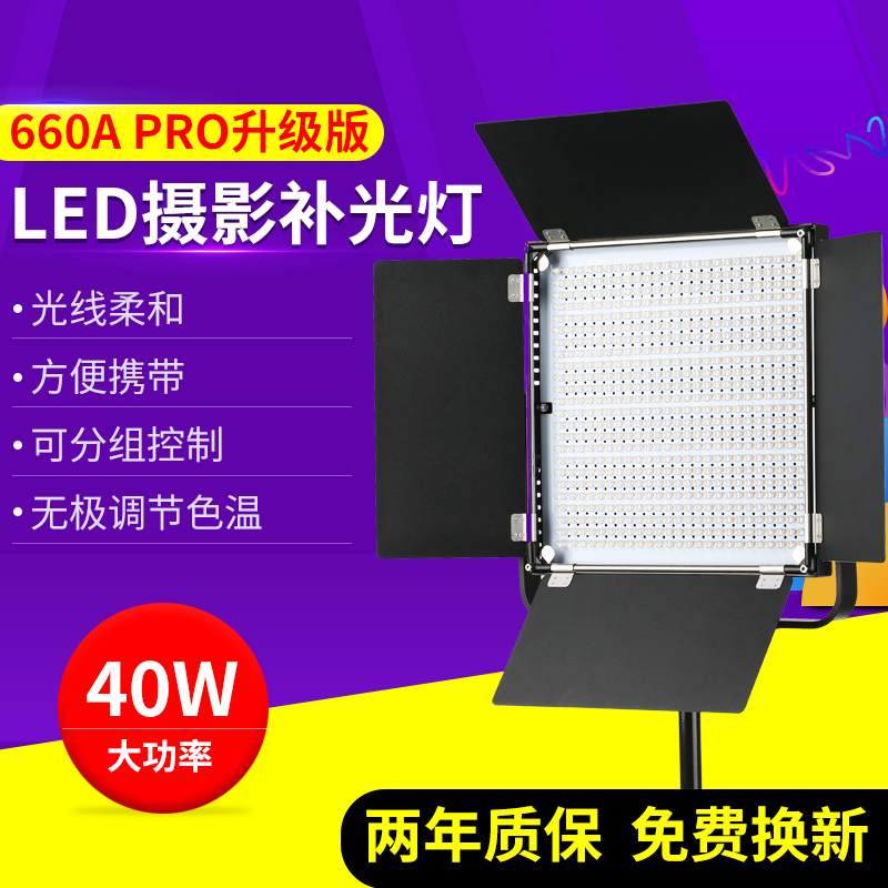 [The goods stop production and no stock]LED Photo Lamp Camera Lamp Microfilm Lighting Live Broadcast Photo Supplementary Light Small Lamp External Photo Lamp Portable