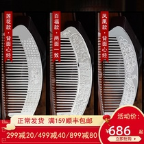 Silver comb 999 sterling silver ethnic wind hair comb scraping massage silver comb silver products hand comb foot silver send mother