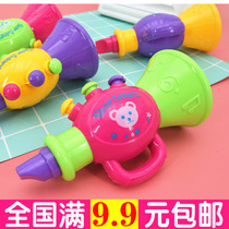 Baby Trumpet Toys 1-2-3 year old baby musical instruments children playing musical instruments kindergarten gift Prizes