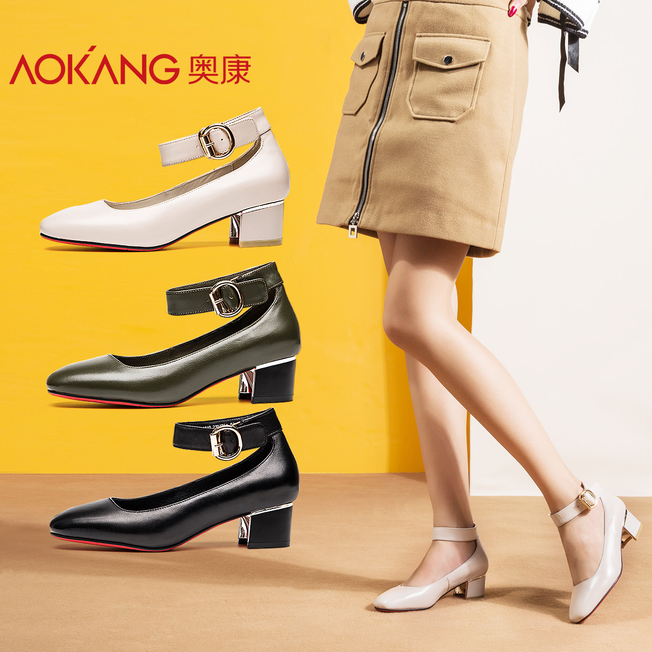 Aokang official flagship store women's shoes retro square head shoes, shallow lipstick soles, thick heels, fashionable dress women's single middle heel