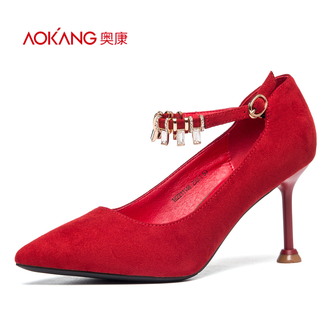 [Store delivery] Aokang women's shoes 2018 autumn new pointed high-heeled fashion female word with diamond jewelry wedding shoes