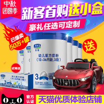 (Flowers and no interest) June Lok Bao Milk Powder 3 Paragraph le platinum baby cow milk powder Three section 808g*6