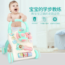 Baby walker trolley Toy Baby Child anti-rollover Walker 6 7-18 months 1 year old boys and girls