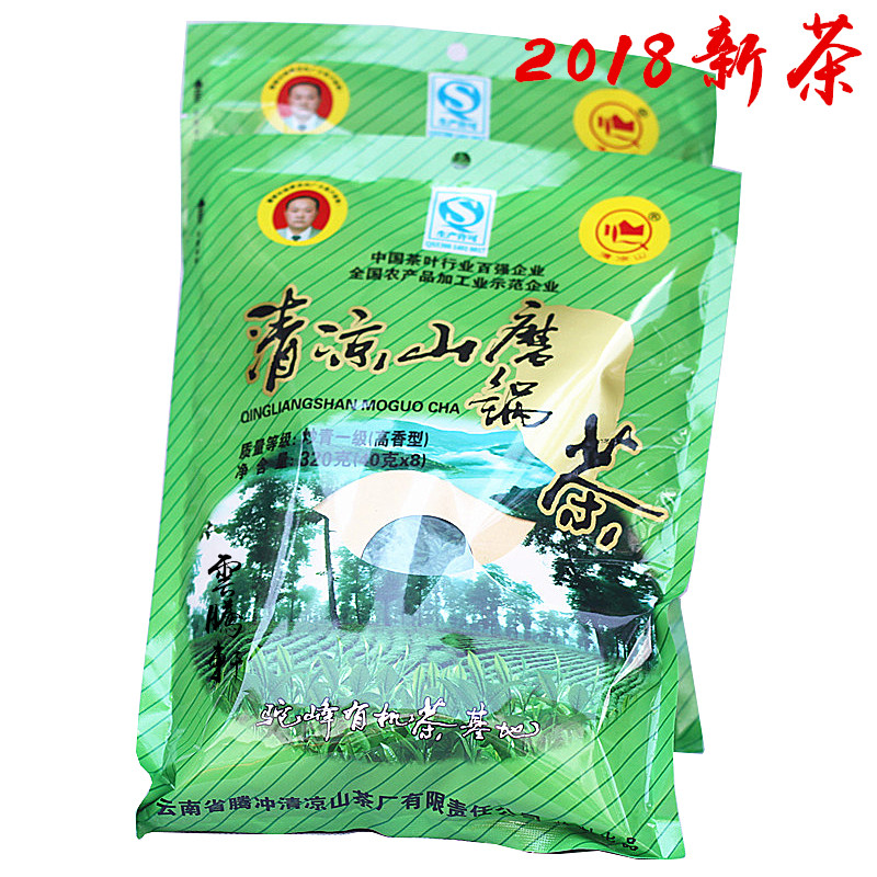 Yunnan Green Tea 2019 New Tea Tengchong Qingliangshan Moguo Tea Fried Green Tea Class I Bag 320g3 Bag Bag Post