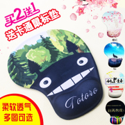 Cute cartoon mouse pad wrist home 3D silica hand pillow thick cotton pad memory game wrist wrist