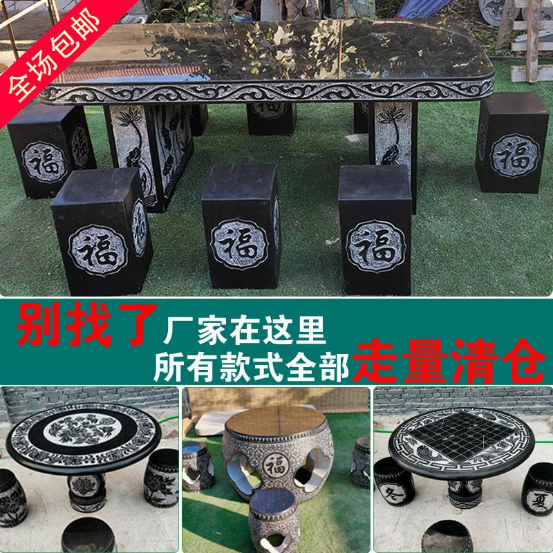 Каменный стол каменный стул двор сад китайский стиль современной виллы Shitai антикварный случайный каменный стол и стул стол на открытом воздухе чтобы очистить склад