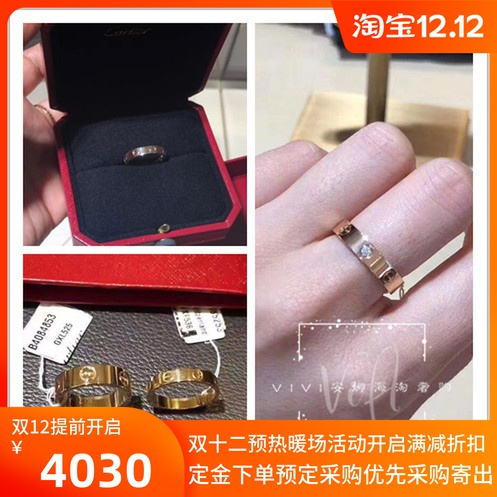 Cartier/Cartier classic love wide and narrow version ring 18K gold without/single diamond wedding ring pair ring