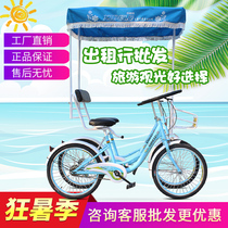 Xide Road 22-inch tandem double bicycle parent-child car couple four-wheeled sightseeing car steering wheel two people ride adults