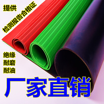 Insulated Rubber plate Distribution room rubber black high pressure damping industry 6 35kv oil-resistant rubber pad carpet
