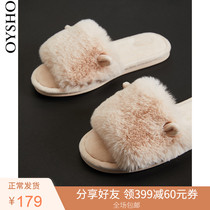 Oysho small ears fluffy slippers cute non-slip Home Home shoes women autumn and winter 15085061107