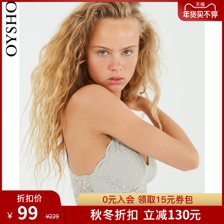 Autumn winter discount Oysho Bralette lace no steel ring beauty back bra underwear woman 30199343915